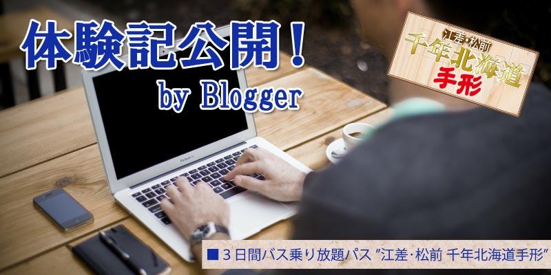 トピックス手形ブログ-ページ内TOP_ver02