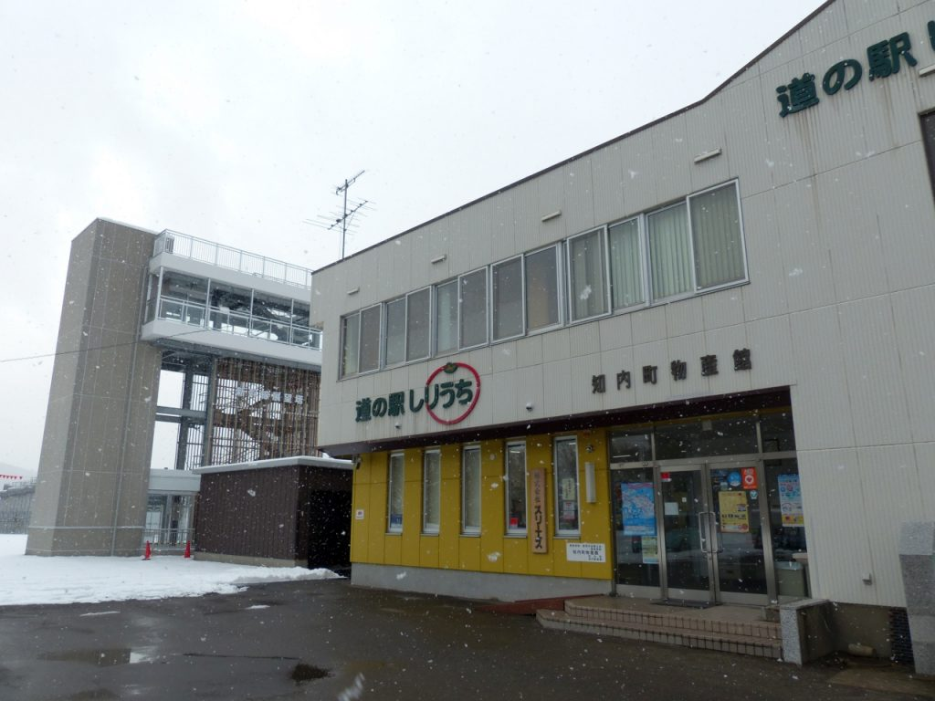 hp_20161126_shinkansen01