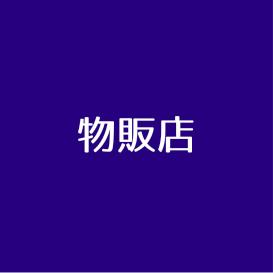 block07_shop