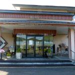 温泉旅館の入口