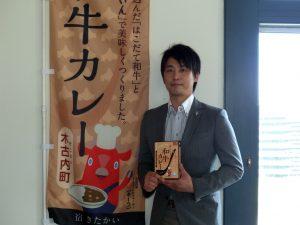 宿・きたかいのシェフ鈴木さんが開発