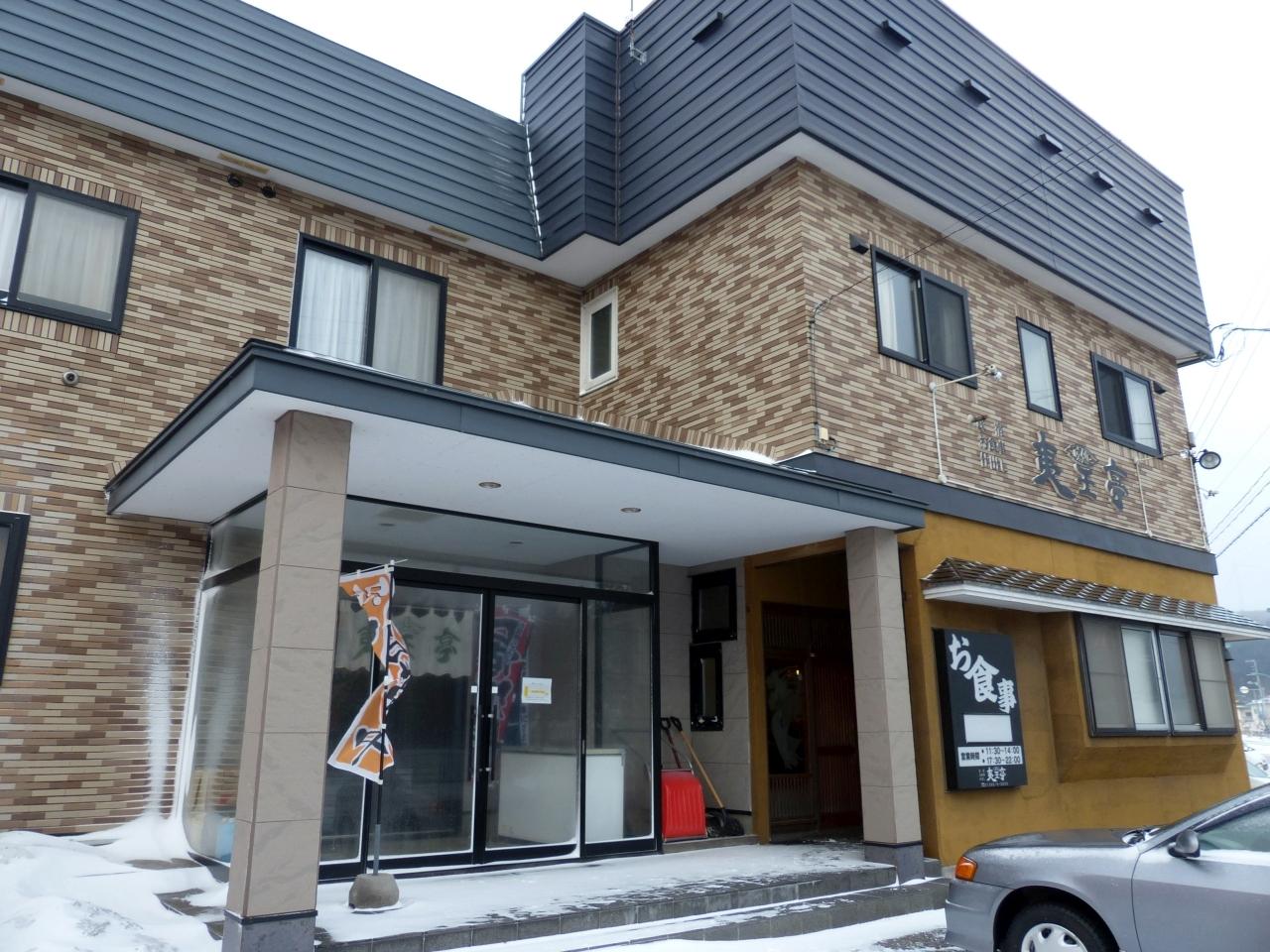 正面の大きな入口は宴会場直通。食堂へはすぐ右側の入口から。