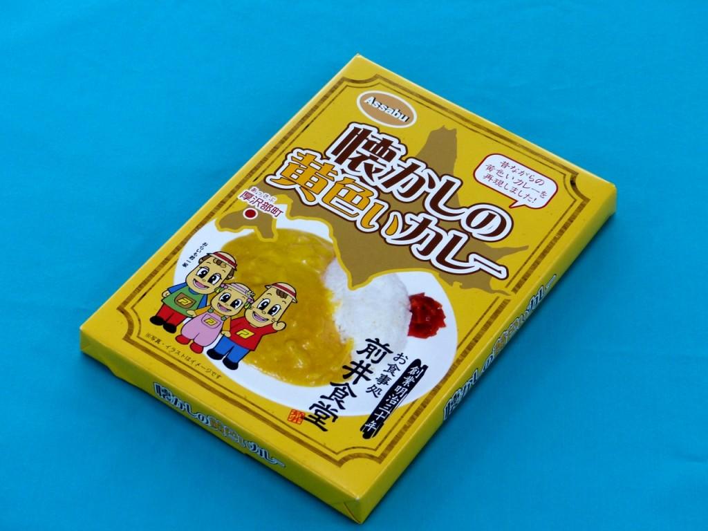 黄色いカレーだけに黄色いパッケージ