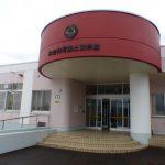 鶴岡小学校を転用した建物