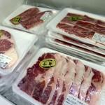 数少ない「はこだて和牛」生肉の販売店