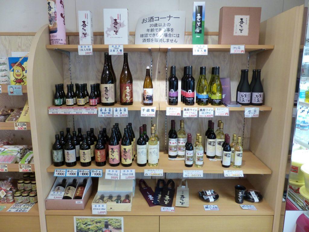 原料・ボトルサイズにより様々な種類が(道の駅あっさぶ 棚の左半分)