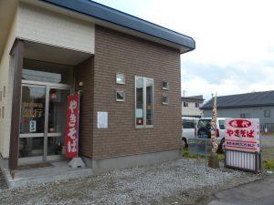 移転後の新店舗