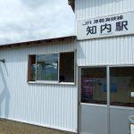 かつては知内駅と直結していた(2014年3月14日に廃止)
