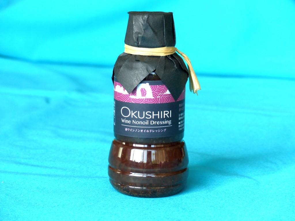 パッケージに奥尻島のシンボル「なべつる岩」をデザイン