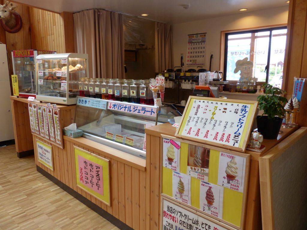 道の駅「あっさぶ」内に構える店舗
