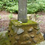隠れキリシタンの碑