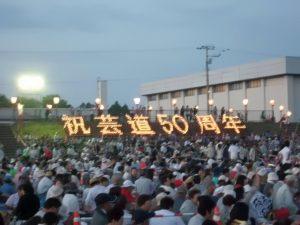 2012年は北島三郎さんの芸道50周年