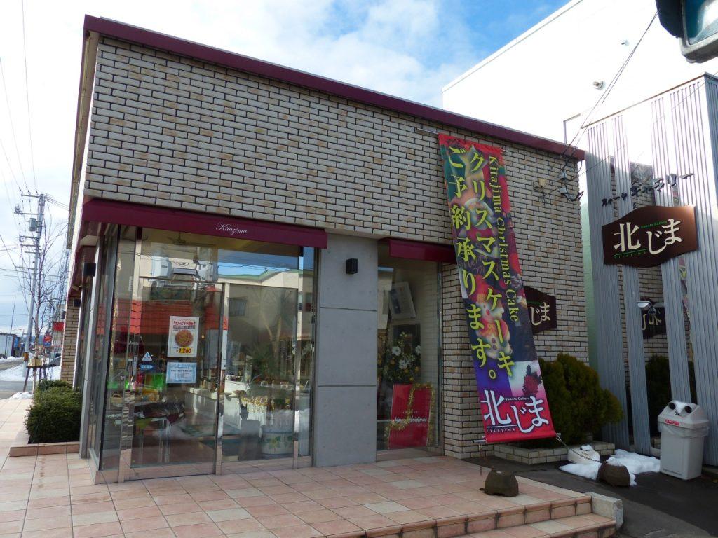 駅前商店街の目立つ場所にある店舗