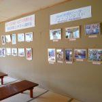 町内イベントの写真コンテストを掲示