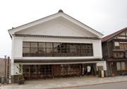 旧中村家 1