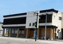 ホテル吉澤