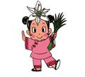 知内町キャラクター